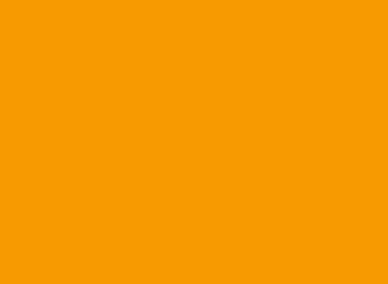 Мандариновый